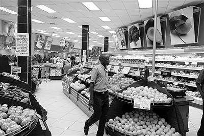 African_Supermarket